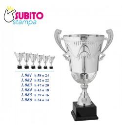 Trofeo cm 34